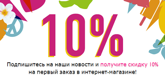 Акции THE BODY SHOP в г.Михайловка